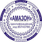 прекрасная украинские печати картинки просушите семена