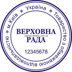 Печать предприятия (без защиты от подделки) TOV-001
