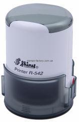 Оснастка для круглой печати, 42 мм, Shiny R-542