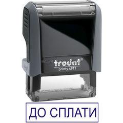 "Штамп ""ДО СПЛАТИ"""