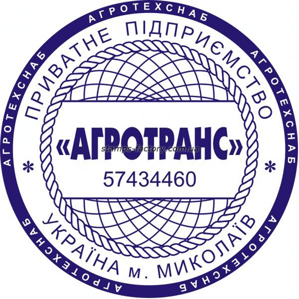 Печать предприятия (3 защиты от подделки) TOV-031