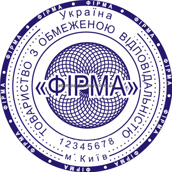Печать предприятия (2 защиты от подделки) TOV-022