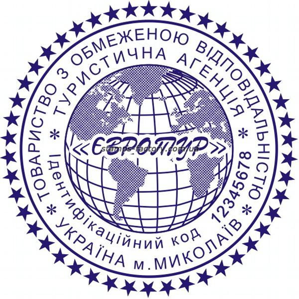 Печать предприятия (2 защиты от подделки) TOV-019