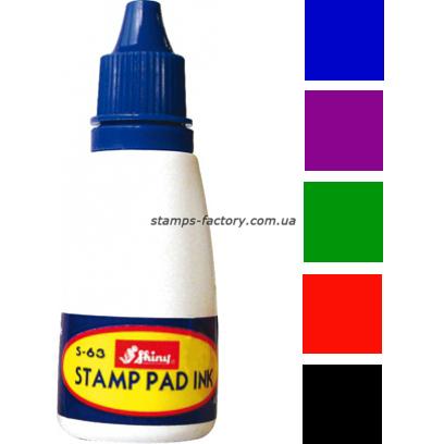 Краска Shiny, стандартная для бумаги