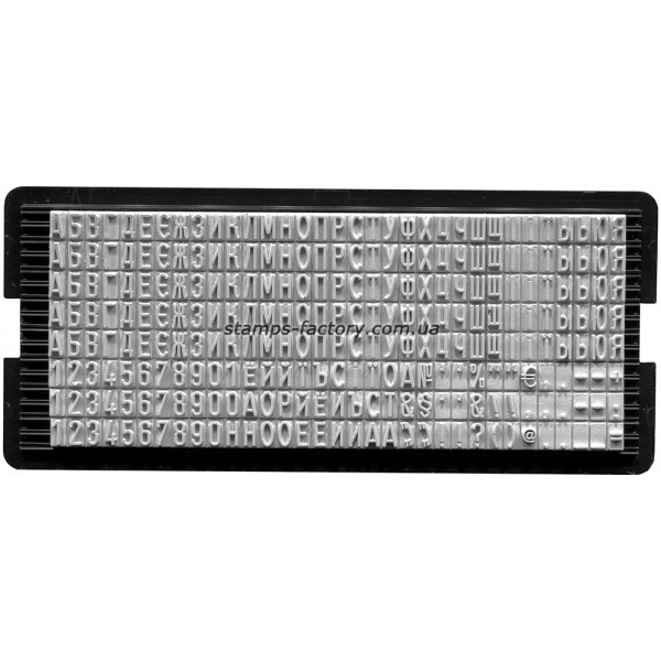 Касса букв Тродат 4 мм, 6004