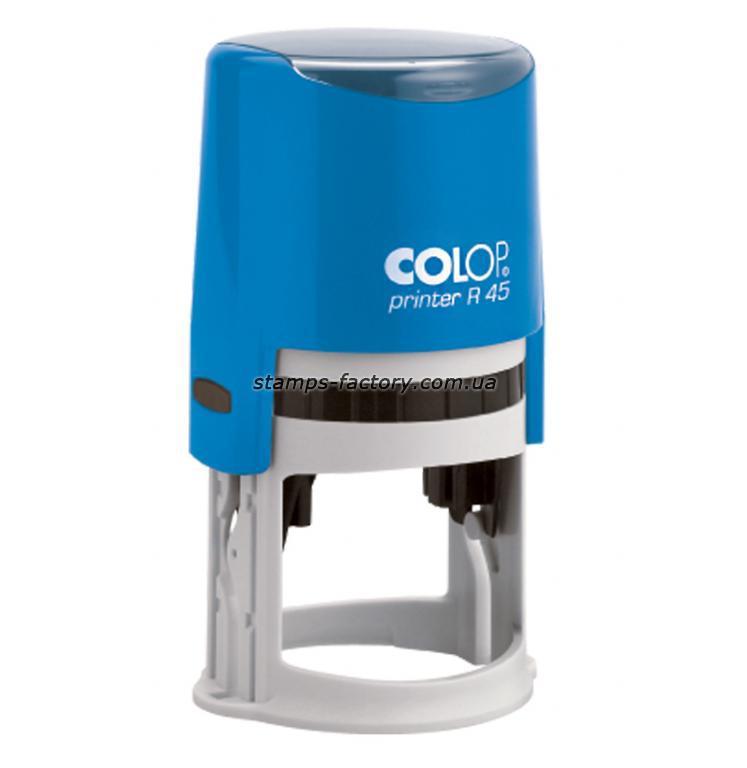 Оснастка для печати, 45 мм, Colop R-45