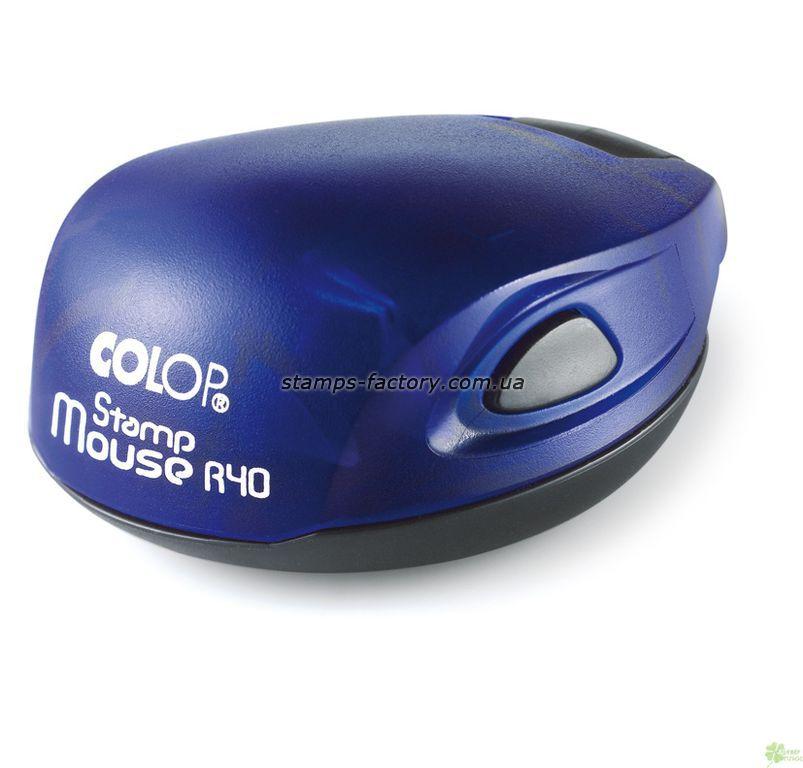 Оснастка карманная, 40 мм, Stamp Mouse R 40