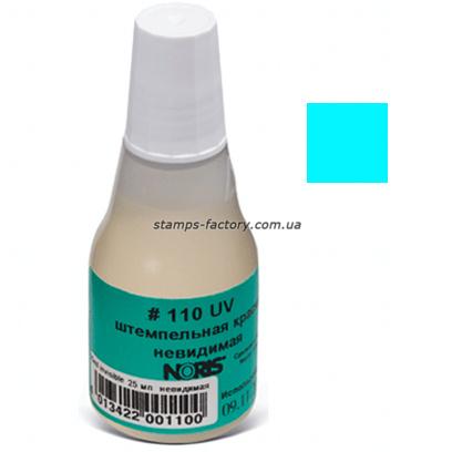 Краска Noris, ультрафиолетовая на воде 110UVA