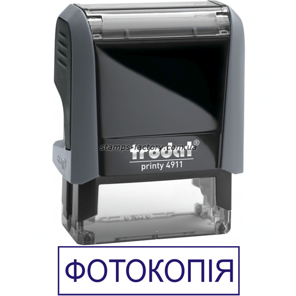 "Штамп ""ФОТОКОПІЯ"""