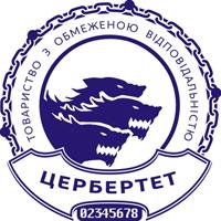 Изготовление печатей в Украине