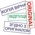 Изготовление штампов в Украине